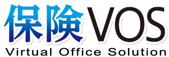 『保険VOS』保険代理店様向け営業支援&顧客管理システム